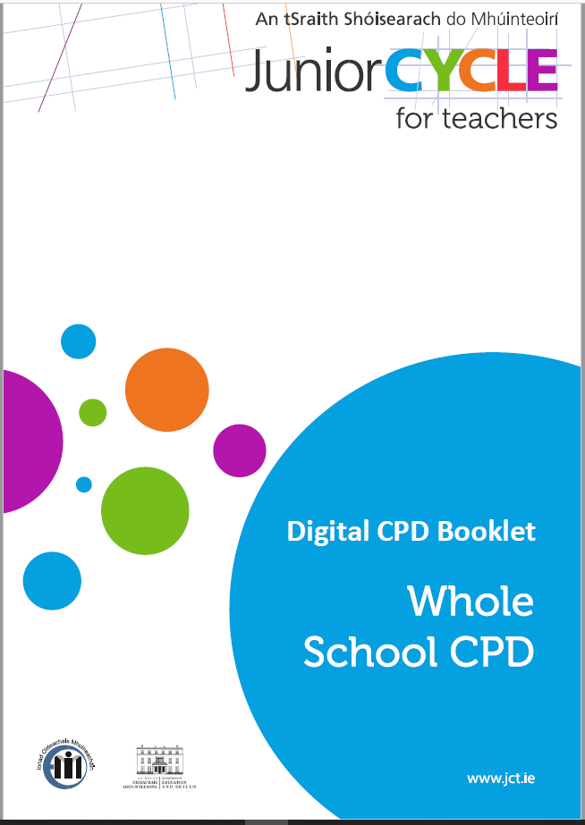 Digital Key Skills Booklet