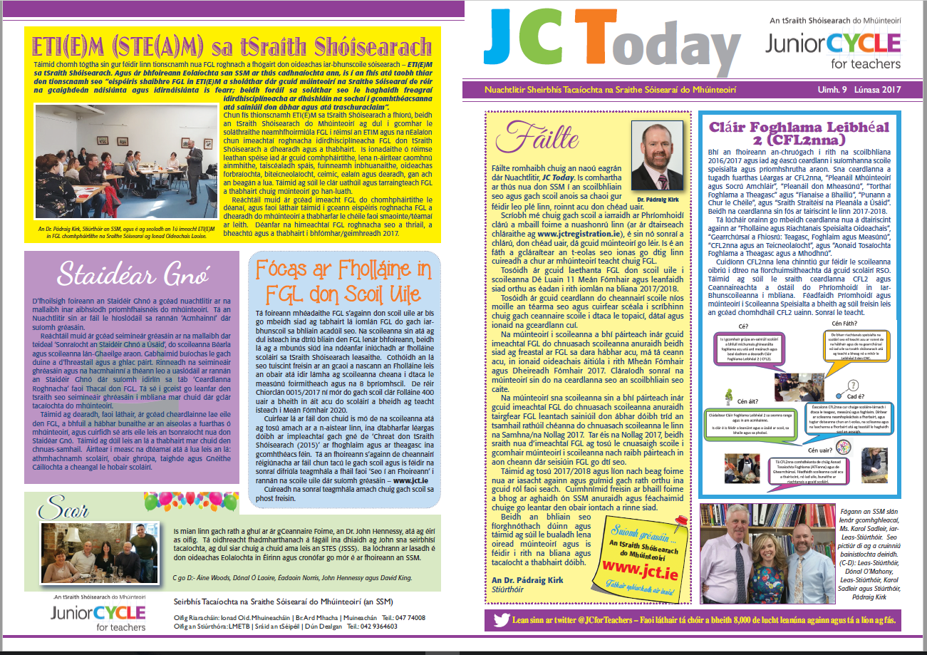 JCToday Newsletter August 2017