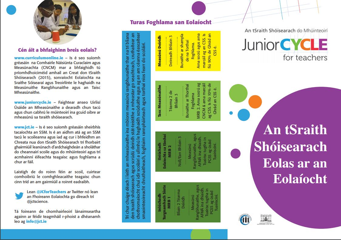 English Information Leaflet